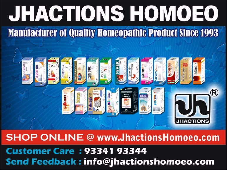 BUY-HOMEOPATHIC-PRODUCTS-INDIA
