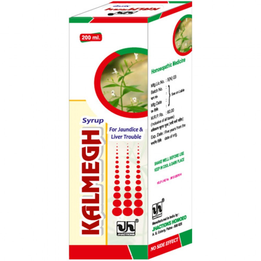 Homeopathic Medicine for Liver